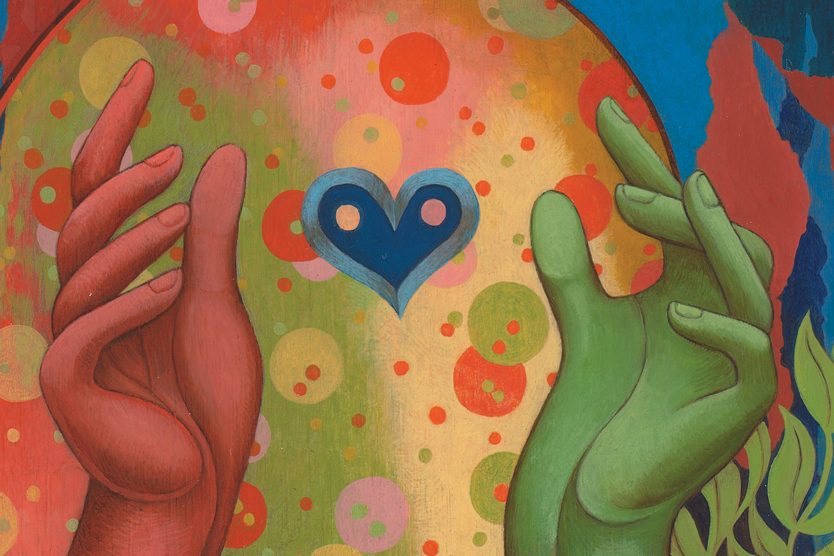 illustration of a heart in hands